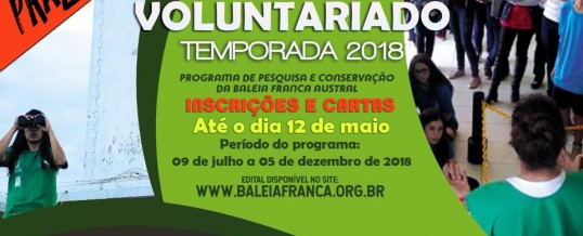 Programa de Voluntariado 2018 – Inscrições PRORROGADAS!